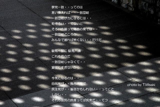 d0032782_144178.jpg