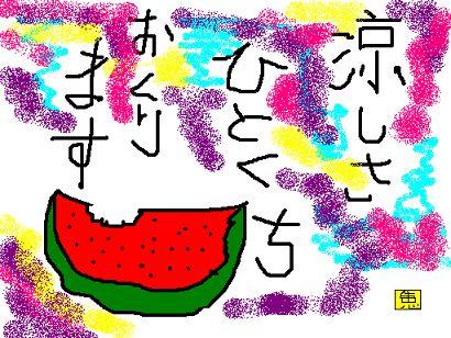 f0185382_1791885.jpg
