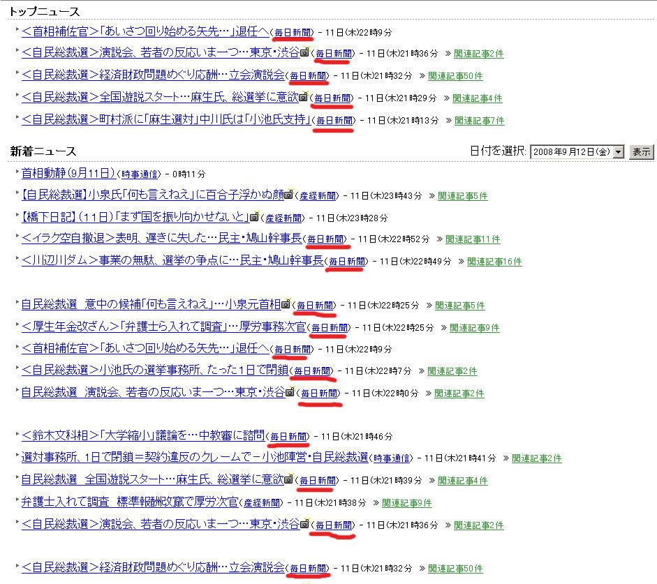 d0044584_2204995.jpg