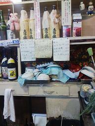 ■昭和の残影「堀内酒店」。まるで、昭和の不思議_c0061686_514689.jpg