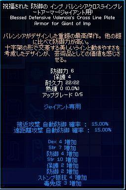 f0071189_0393353.jpg