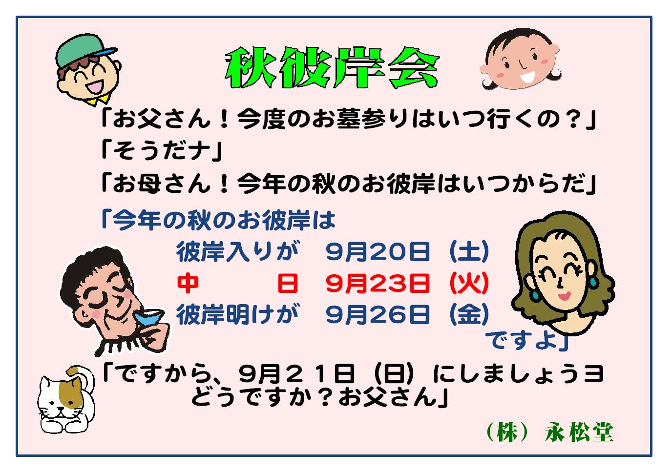 b0151490_19571995.jpg