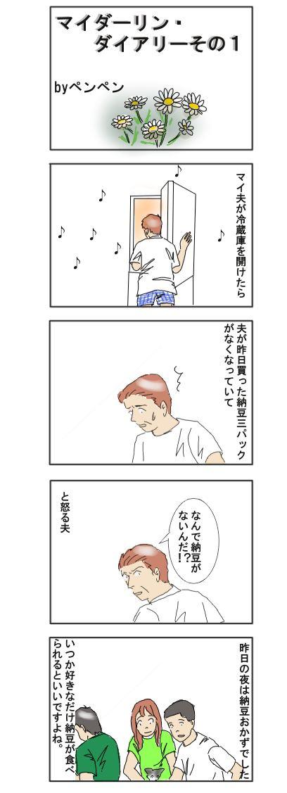f0104393_19581694.jpg