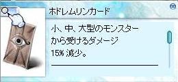 f0182595_6271680.jpg