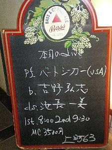 b0019597_0412074.jpg