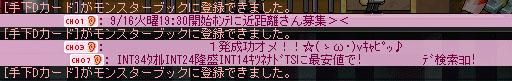 e0016699_21494054.jpg