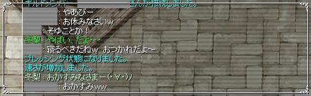b0144407_12551898.jpg