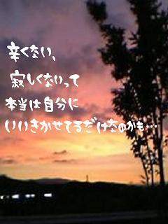 f0184818_23584236.jpg