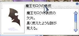 a0062938_10301455.jpg