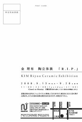b0081338_2131023.jpg