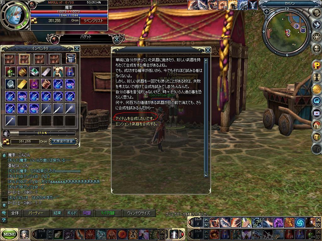f0170940_16594565.jpg