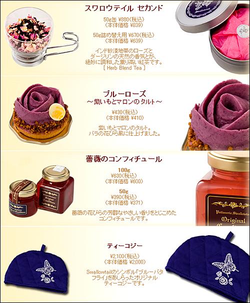 執事喫茶(しつじきっさ)‧春體驗_c0073742_20294259.jpg
