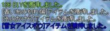 e0071949_959098.jpg