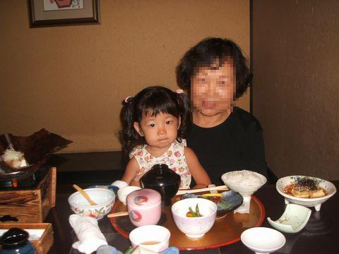 母の誕生日。。。_f0096955_310993.jpg