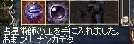 b0128058_150069.jpg