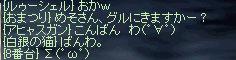 b0128058_1525860.jpg