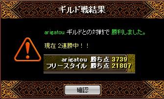 b0126064_20463826.jpg