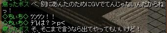 b0126064_2053026.jpg