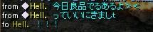 b0126064_20551797.jpg