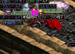 b0126064_2058452.jpg
