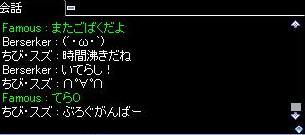 f0117266_61856.jpg