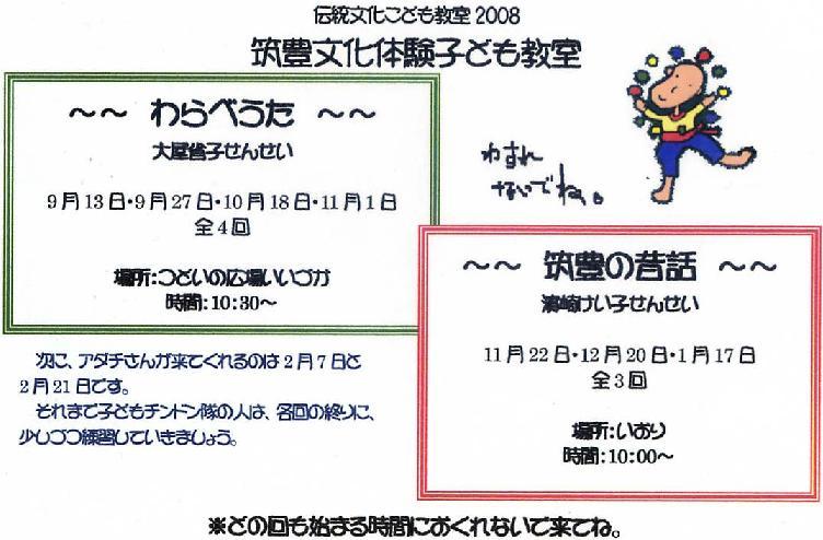 f0101679_11414993.jpg