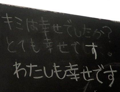 ドラマ 恋 空