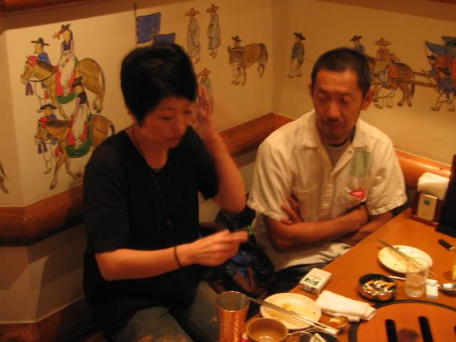 韓国料理 < 笹原夫妻ネタ_f0170995_1304946.jpg