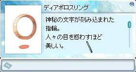 f0182595_1453468.jpg