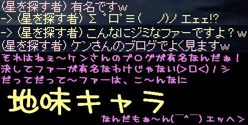 f0072010_2491623.jpg