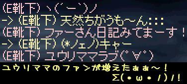 f0072010_2512143.jpg