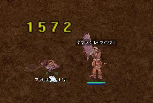 e0115011_1046493.jpg
