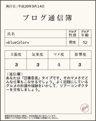 b0016012_064780.jpg