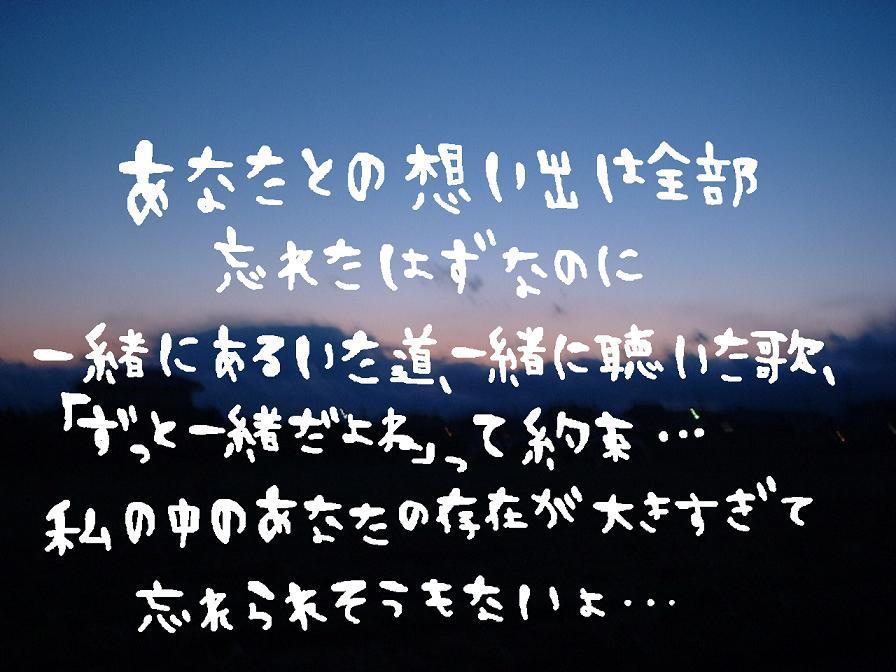 f0184818_01870.jpg