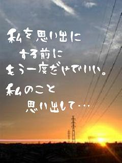 f0184818_23581857.jpg