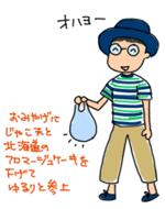 上野公園デビュー_c0161724_0271386.jpg