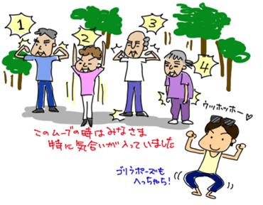 上野公園デビュー_c0161724_0592979.jpg