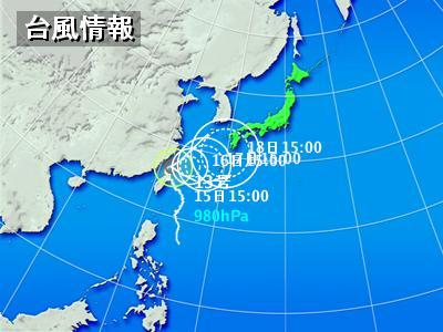 台風のおかげで?ですやん!_f0056935_1833180.jpg