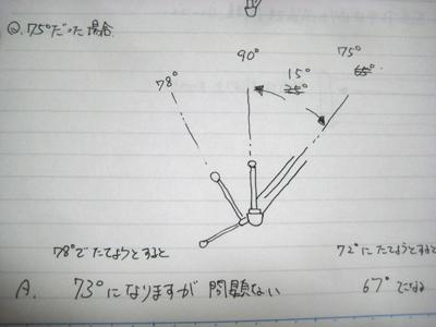 b0112648_1146133.jpg