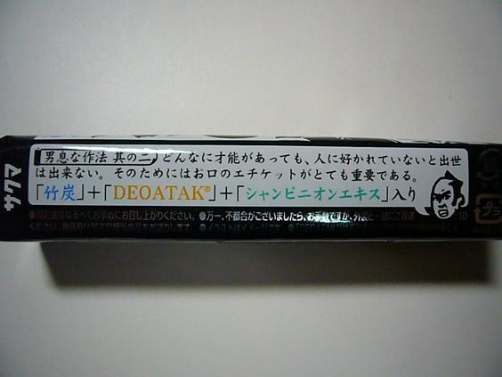 f0108049_15392642.jpg