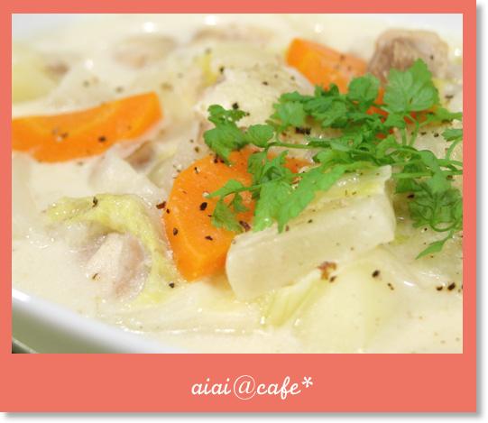 和野菜のクリームシチュー_a0056451_13363822.jpg