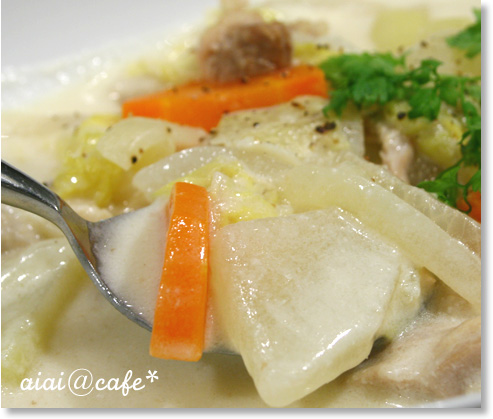 和野菜のクリームシチュー_a0056451_13374728.jpg