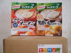 クノール カップスープ2箱。。。_f0096955_10333489.jpg