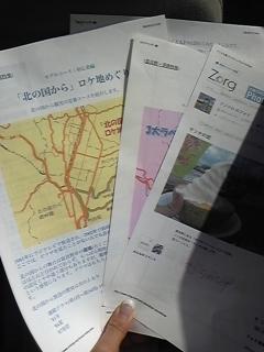 富良野へ_d0025559_11223350.jpg