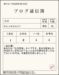f0002759_17354540.jpg