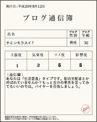 f0002759_1736576.jpg