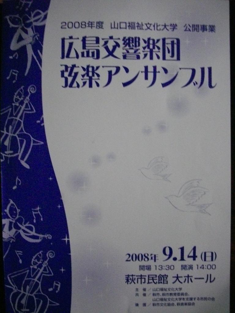 f0113862_19422047.jpg