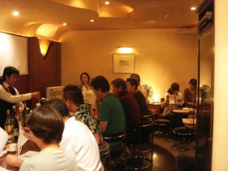 2008-09-15 「ONGAKUゼミナール」で秋を聴く_e0021965_11151690.jpg