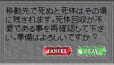 b0022669_8453969.jpg