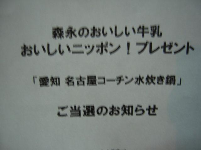 b0149071_212352.jpg